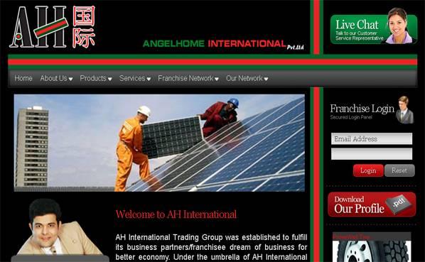 AH International – China developed by future technologies